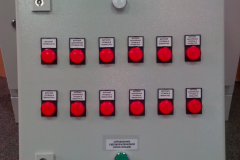Шкаф сигнализации